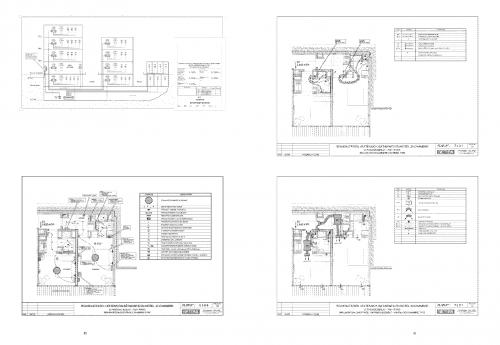 NDA_BOOK BES 20140515_Page_21